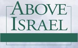 Above_Israel_Ser_48e9211b1ebbc