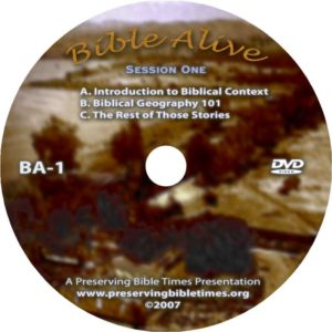 Bible Alive Session One Disc Label