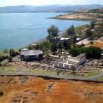 Pnoto Capernaum+0542-800