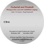 Zechariah_and_El_4b95d01c5b220