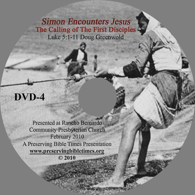 Simon and Jesus Disc Face